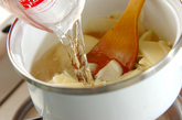 ポテトのスープの作り方2