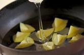 フライドポテトのバルサミコ酢風味の作り方2