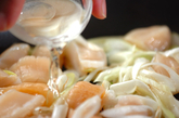ホタテとネギの塩炒めの作り方1