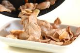 豚肉の薄切りでハッシュドポークの作り方1