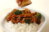 豚肉の薄切りでハッシュドポークの作り方4