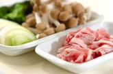 豚肉の薄切りでハッシュドポークの下準備1