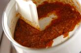 冷しゃぶのレタス包みの作り方2