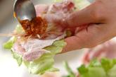 冷しゃぶのレタス包みの作り方4