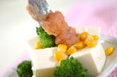 豆腐のタラコドレッシングの作り方2