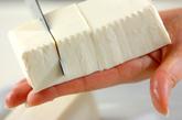 豆腐のタラコドレッシングの下準備1