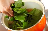 ゴボウのコンソメスープの作り方1