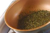 煎茶混ぜ発芽玄米ご飯の作り方1