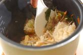 ゼンマイの炊き込みご飯の作り方4