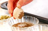 パーティライ麦パンの作り方5