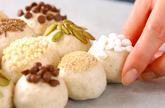 パーティライ麦パンの作り方6