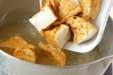 厚揚げと青菜の煮物の作り方1