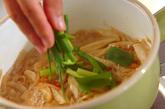 切干し大根とちくわの煮物の作り方3
