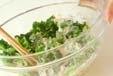 菜の花のゴママヨ和えの作り方1