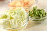 塩もみキャベツのサラダの下準備1