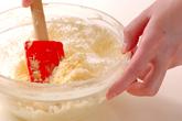 イチゴのタルトレットの作り方5