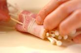エノキのベーコン巻きの作り方1
