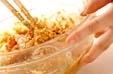 鶏むね肉ピーナッツ焼きの作り方1