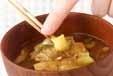 焼きナスのみそ汁の作り方3
