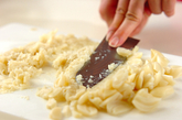 蒸し野菜とバーニャカウダの作り方5