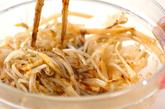 モヤシのピリ辛のり炒めの作り方2