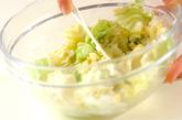 キャベツのクリームチーズ和えの作り方1