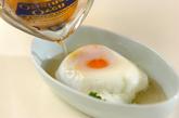 レンジで半熟卵の作り方3