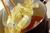 キャベツとニンジンのみそ汁の作り方1