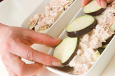 ナスのツナマヨ焼きの作り方1