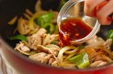 ショウガ焼き炒めの作り方3