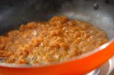 和風ソースがけステーキの作り方3