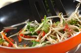和風ソースがけステーキの作り方1