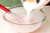 イチゴババロアの作り方2