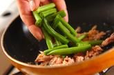 サヤインゲンの甘辛炒めの作り方1
