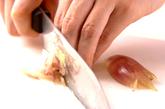 イカと香味野菜のサラダの作り方2