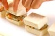エビはさみ揚げだし豆腐の作り方1