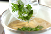 タケノコと大葉のみそ汁の作り方2