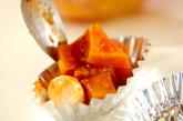 カボチャとモッツァレラのミート焼きの作り方1