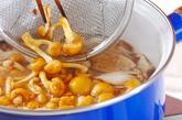 シイタケのみそ汁の作り方2