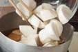 厚揚げとカブの煮物の作り方1