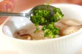 ワンタンとシイタケのスープの作り方3