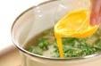 小松菜の卵スープの作り方2