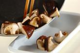シイタケとナスのゴママヨ和えの作り方1