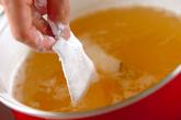 タラのおろし汁の作り方1