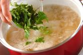 タラのおろし汁の作り方2