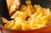 リンゴのハニーチーズピザの作り方2