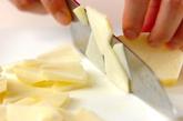 リンゴのハニーチーズピザの作り方1
