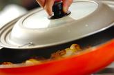 塩トマトで簡単タンドリーチキンの作り方2