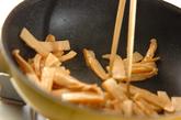 水煮メンマの中華炒めの作り方1