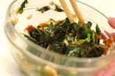 モロヘイヤ豆腐の作り方1